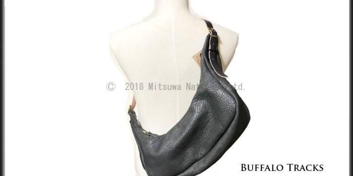 bag029_4