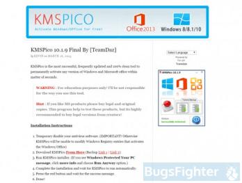 KMSPico download page