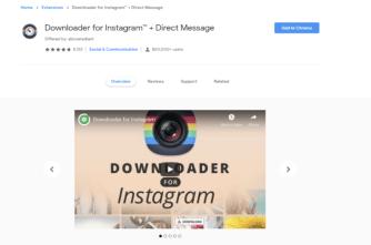 Downloader for Instagram + Direct Message extension