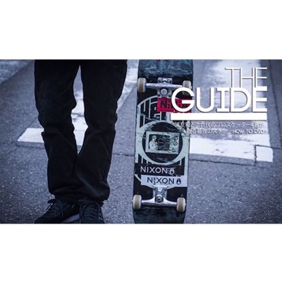 the_guide