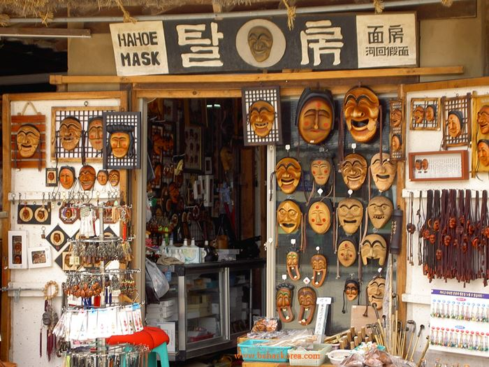 Hahoemaeul is famous for its Korean masks