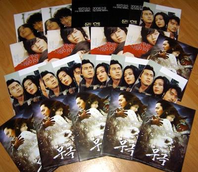 movie brochures