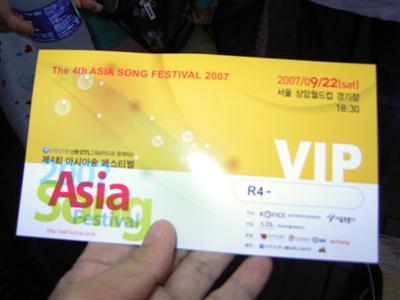 asia song festival 2007