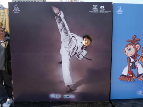 Taekwondo kick!