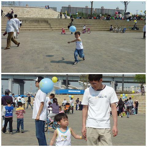Simple joy on Children's Day