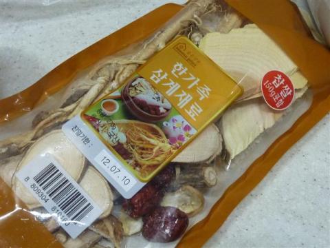 Soup pack for samgyetang