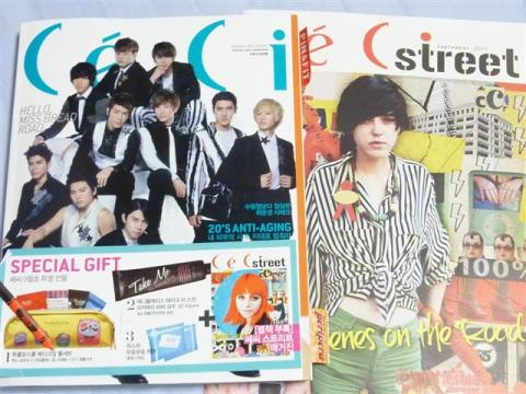 Super Junior on the cover of Ceci plus a Ceci supplementary mag on fashion trends