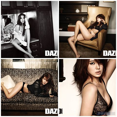 Yoon Eun Hye - all grown up!