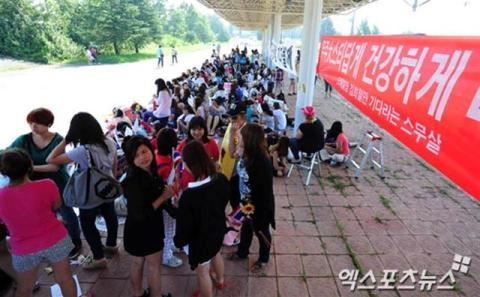 Kim Heechul fans gathered in Nonsan