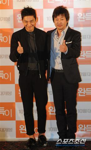 Yoo Ah In and Kim Yun Seok