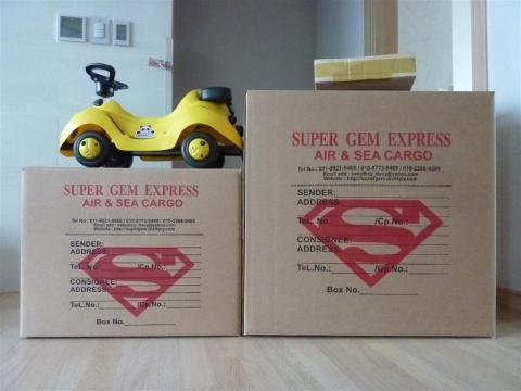 Supergem Express boxes: jumbo and regular