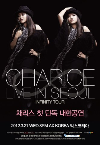 Charice - Live in Seoul