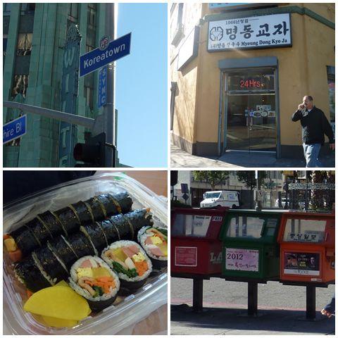 Koreatown in downtown Los Angeles
