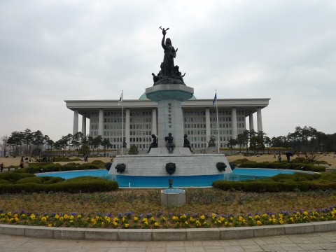 A trip to the National Assembly in April 2010