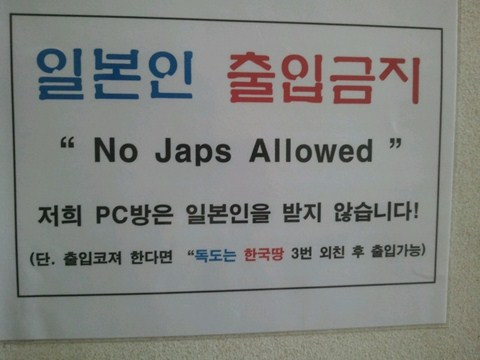 No Japs Allowed