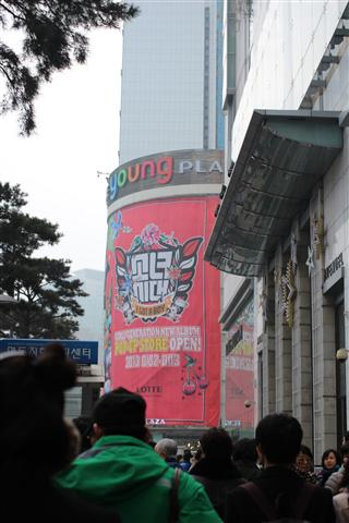 On the way to Lotte Young Plaza for the Girls Generation Pop-up Store