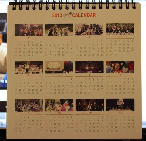 Infinity Challenge calendar