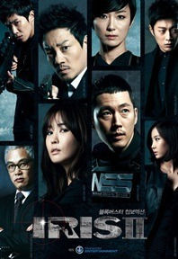 IRIS Season II stars Jang Hyuk and Lee Da Hae.