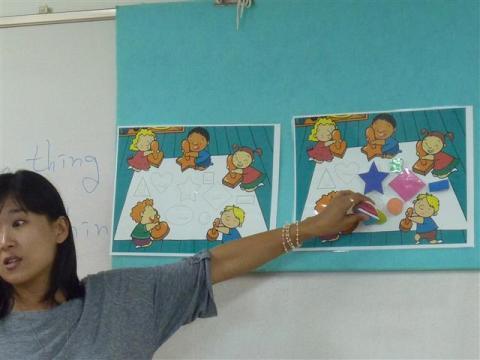 Teacher training at the Junggye Welfare Center