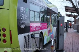 Namsan electric bus
