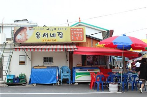 The store that was used in the drama as Eunseo's house.
