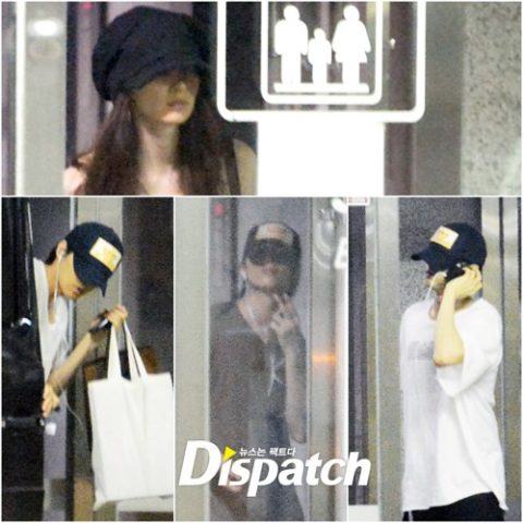Won Bin and Lee Na Young paparazzi photos
