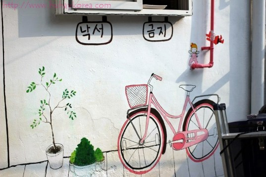 Creative way to paint a wall
