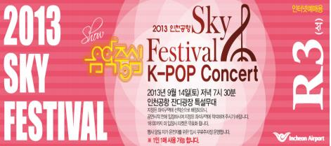 Ticket for the K-POP Concert