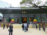 The main building of Jogyesa temple.