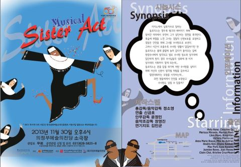 Promotional leaflet of Sister Act The Musical