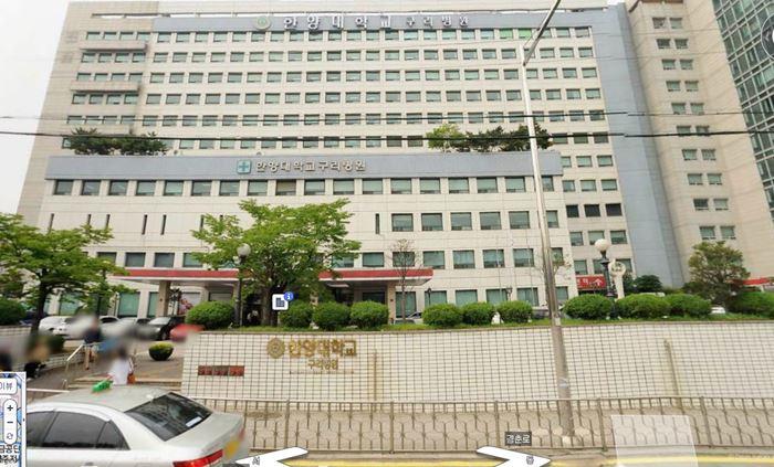 Hanyang University - Guri Hospital