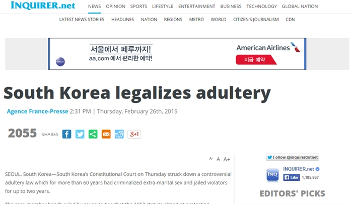 Is adultery legal in Korea now?
