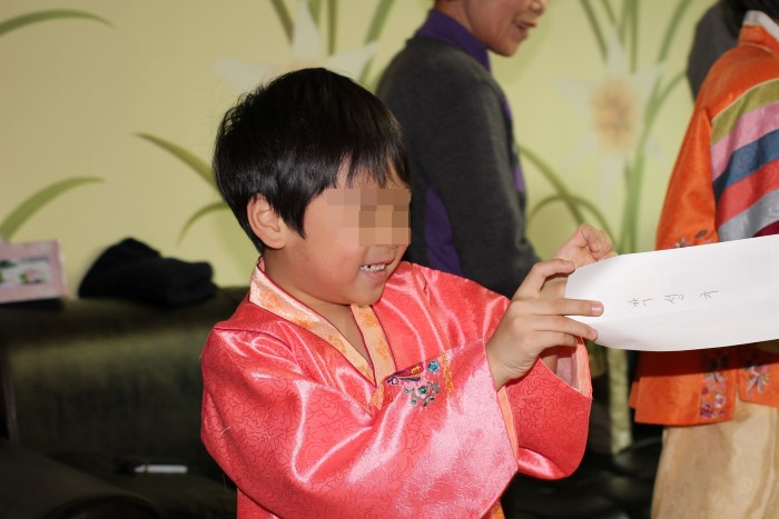 A prosperous New Year for a Korean child