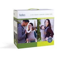 Boba geboortebox