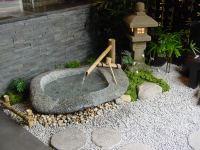 Indoor Japanese Gardens - Kimchee Restaurants London ...