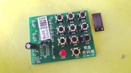 DIY KIT 63- Multi-Functional Simple Electronic Password Lock Circuit