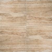 How To Cut Travertine Tile | Tile Design Ideas