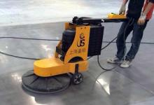 cara memoles lantai beton