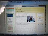 IMG_1586_convert_20120415114810banner.jpg