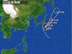 2013年9月26日の天気図