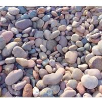 Çakıl kaya
