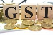 GST को लेकर बायर्स को भ्रमित करने लगे बिल्डर्स, नेफोवा ने की शिकायत
