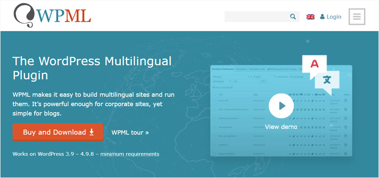 متعدد اللغات