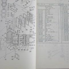 Yamaha Outboard Motor Parts Diagram Kenwood Kvt 514 Wiring 2 List Zen Cart The Art Of E Commerce Outboardmotor 115beto