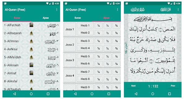 Al-Qur'an Free
