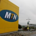 MTN Awuf: Use Code *888*PIN# to Get 200% – 300% Airtime Recharge Bonus