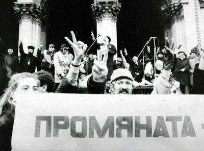 Il 10 novembre 1989 cominci un periodo di profondi cambiamenti in Bulgaria