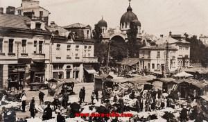 ПРЕДИ ... На женския пазар в София дълги години не са ползвали касови апарати. Сега ... вижте снимката най-долу ФОТО:СтараСофия