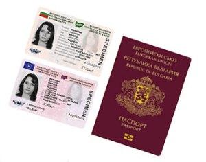 Специалистите по сигурност на новите лични документи са категорични, че няма никакъв шанс за фалшифициране.