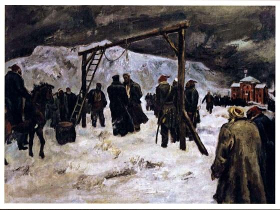 Обесването на Васил Левски – Борис Ангелушев 1942г. /за постер - големи размери кликвайте в/у снимката/